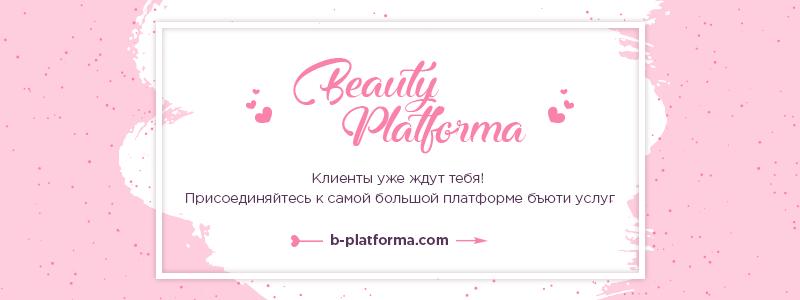 b-platforma