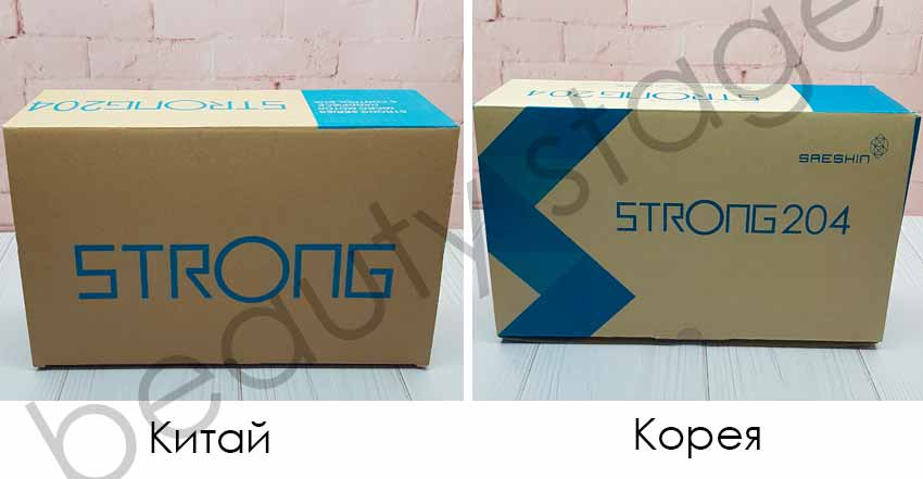 коробки фрезара стронг 204 китайского и корейского