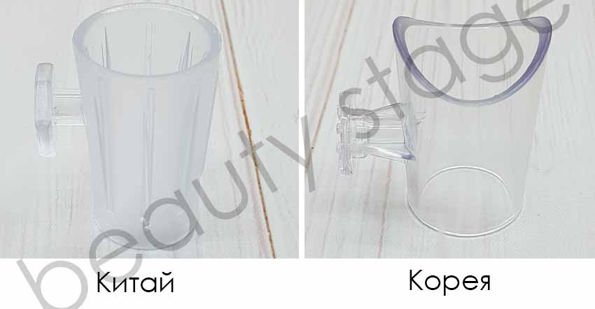 подставка под ручку фрезера Стронг 210 китайская и корейская