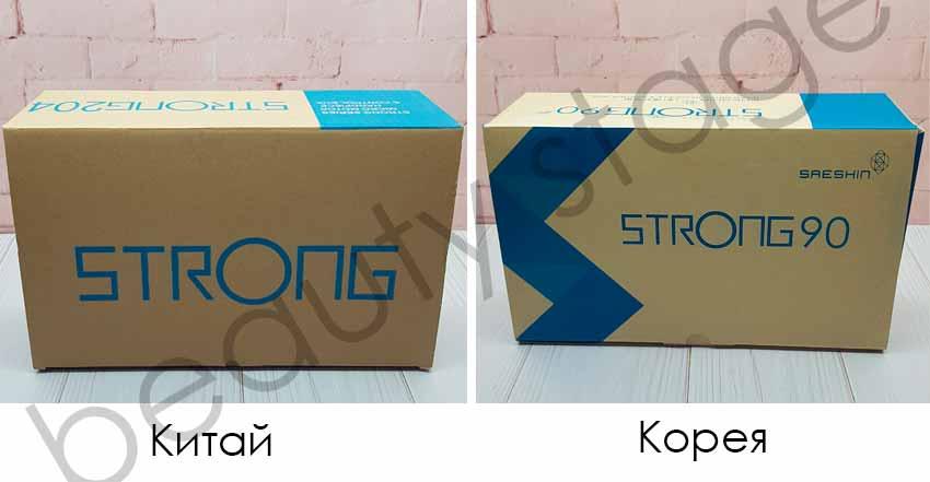 коробки аппаратов стронг 90 фальсификата и официального