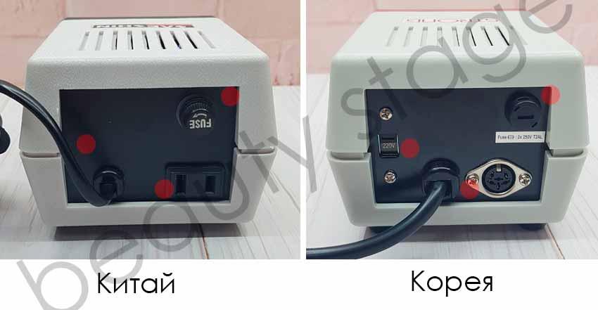 аппарат Стронг 204 корейский и китайский отличия