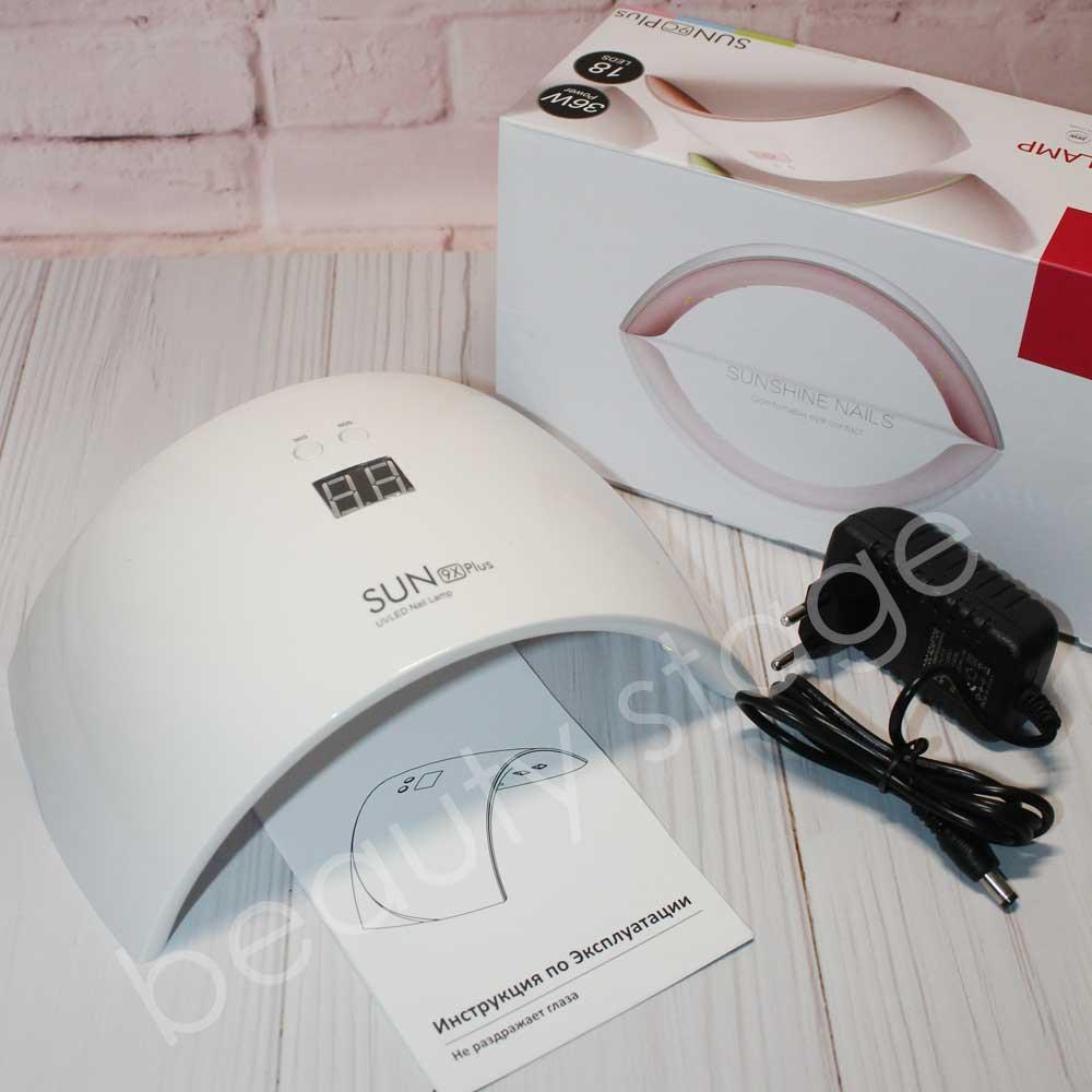 UV/LED SUN 9 X лампа для гель лака и геля.